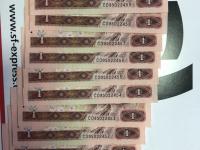 90年1元荧光币