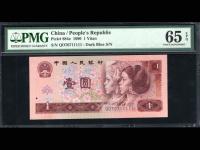 90年1元红金龙