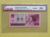 96年1元燕子桃花红