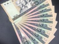 90版50人民币
