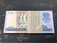 90年100元错版币图片及价格