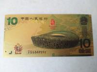 澳门龙钞对钞