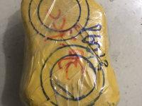 黄底翡翠手镯价格