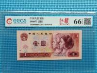 80年1元红金龙