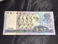 80版本人民币100元