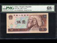 80年5元港币值多少钱