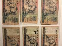 80年出版50元纸币