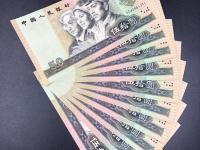 90年旧版50元人民币