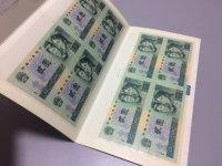 第四套人民币中2元纸币