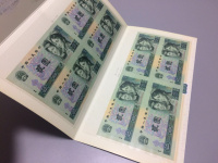 中国第四套人民币2元