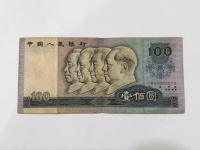 80年钱币100