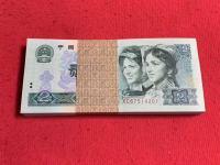 1990版人民币2元