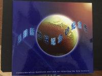 2012年澳门龙钞三连体