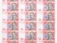 目前第四套人民币大炮筒收购价格