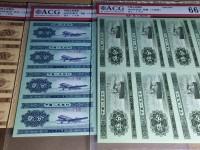 第一套人民币图片1元
