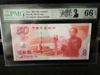 建国五十周年银钞
