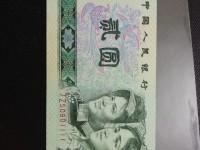 80年2元钞价格是多少