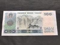 80年代的钱币100