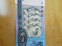 1990年的100元人民币最新价