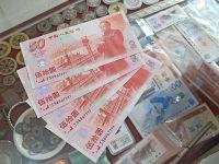 建国金箔纪念钞价格