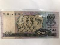 80年100元旧票