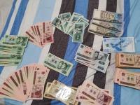 1990年第四套人民币100元
