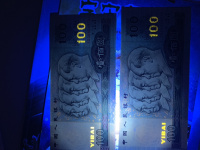 90版人民币100元现在多少钱