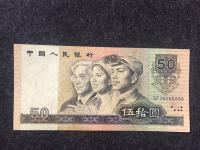老钱50的1990年
