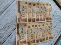 1980年的5元