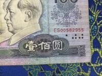 1980年100纸币