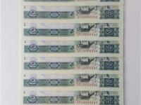 纸币2元1980年的