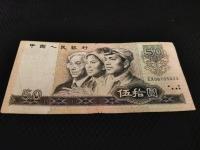 80版50元油墨版人民币
