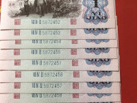 人民币60年1角