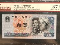 80年的10元现在多少钱一公斤