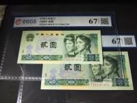 80年2元人民币单张价格