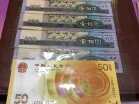 90年的旧100元