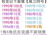 80年的50