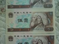 1980年版的5元纸币