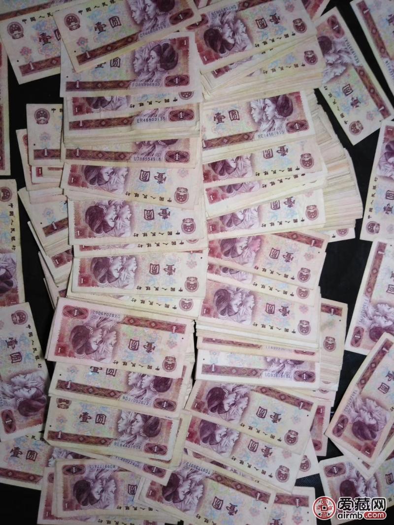 100张801纸币80年