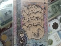 80年出的钱100元人民币