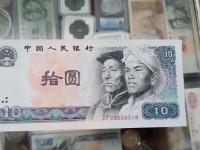 80年10元纸币