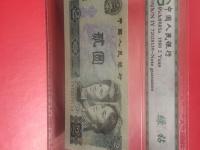 1980版绿钻2元