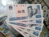1980年 10纸币