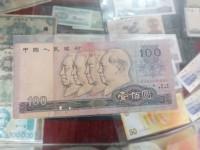80版100圆人民币