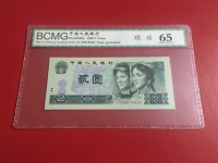 1980年2元的绿补王