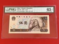1980年货币5元