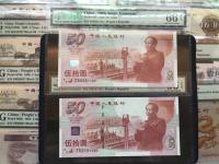 50年建国纪念钞价格