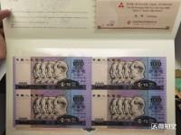 旧80版50元人民币