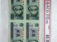 1980年纸币2元