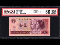80年1元白金龙